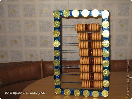спасибо большое http://stranamasterov.ru/node/254016 за идею. делала в срочном порядке за один день в подарок очень хорошому и очень деловому другу) фото 13