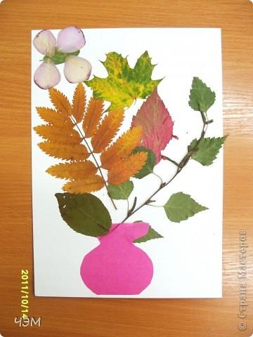 Осенние листья рисунки букеты