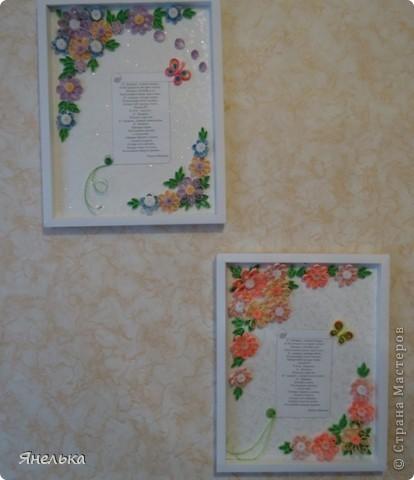 всем здравствуйте! эти работы были сделаны в подарок  и остались украшать наш рабочий кабинет. фото 1