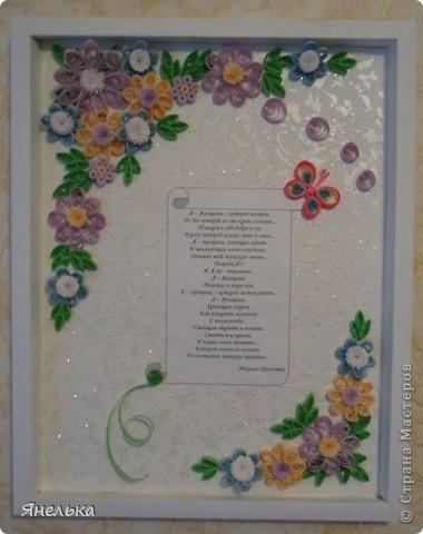всем здравствуйте! эти работы были сделаны в подарок  и остались украшать наш рабочий кабинет. фото 2