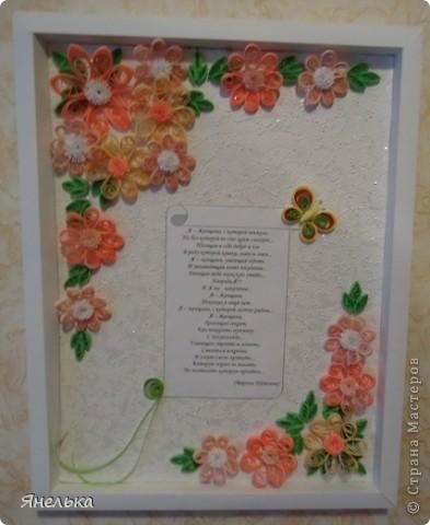 всем здравствуйте! эти работы были сделаны в подарок  и остались украшать наш рабочий кабинет. фото 3
