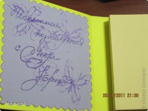8 октября в Украине отмечали день юриста, а еще в этот день родилась одна моя знакомая - прекраснейший человек, грамотный Юрист (именно с большой буквы), которая является моим учителем и примером для подражания. Она очень любит цветы, а особенно - орхидеи, поэтому я еще летом задумала сделать для нее маленькое панно с изображением этих царских цветов. Теперь, после того как они были подарены с большим опозданием по причине отсутствия именниницы в день рождения, выставляю их на ваш суд, Мастера СМ! фото 14