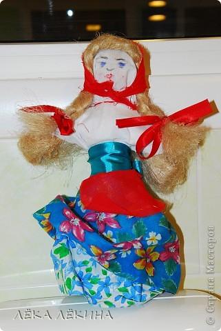 Ну сама кукла