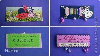 """Эти скрап-визитки я сделала для конкурса, объявленного Челендж-блогом """"Little fun"""" (http://littlefun-by-d.blogspot.com/). Узнала о нем из странички Ольги Краевой. Вот здесь: http://stranamasterov.ru/node/254124. фото 1"""