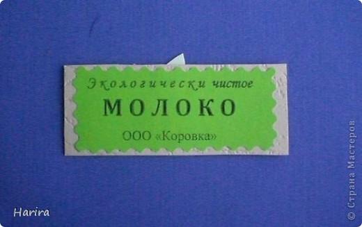 """Эти скрап-визитки я сделала для конкурса, объявленного Челендж-блогом """"Little fun"""" (http://littlefun-by-d.blogspot.com/). Узнала о нем из странички Ольги Краевой. Вот здесь: http://stranamasterov.ru/node/254124. фото 5"""