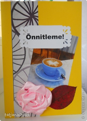 цветочки  на открытки фото 11