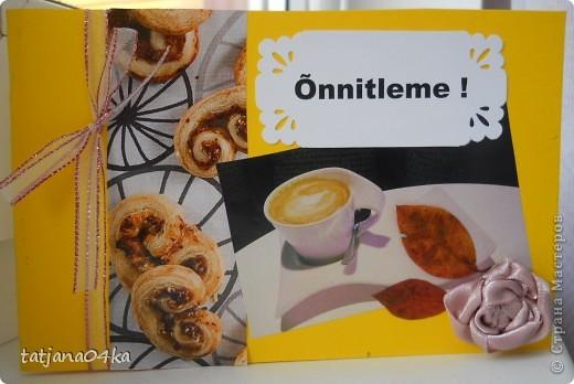 цветочки  на открытки фото 12