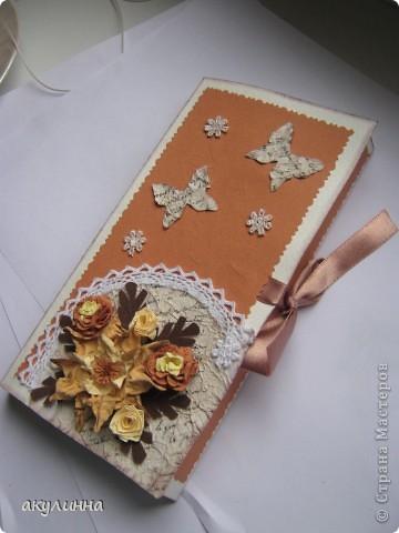 Шоколадница фото 1