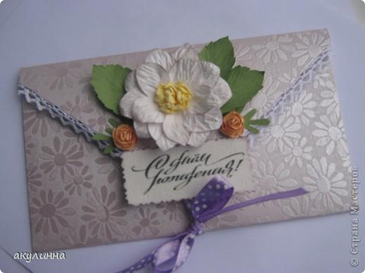 Ещё пара конвертиков, все цветочки, листочки самодельные. фото 1