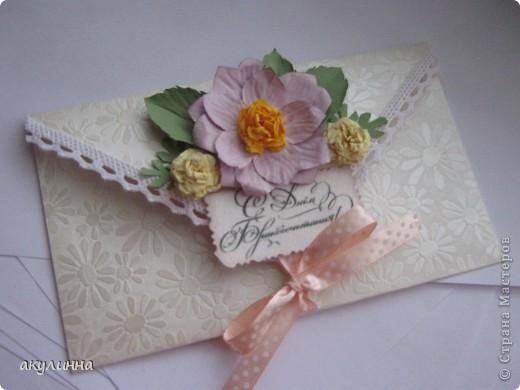 Ещё пара конвертиков, все цветочки, листочки самодельные. фото 2