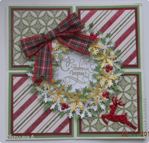 Добрый день. Сегодня я хочу показать вам первую партию Новогодних открыточек. Идею для них нашла у замечательной девушки Светланы Салтыковой http://stranamasterov.ru/node/258388?c=favusers  фото 1