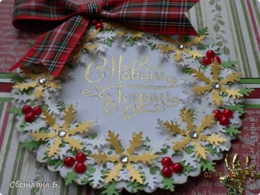 Добрый день. Сегодня я хочу показать вам первую партию Новогодних открыточек. Идею для них нашла у замечательной девушки Светланы Салтыковой http://stranamasterov.ru/node/258388?c=favusers  фото 3