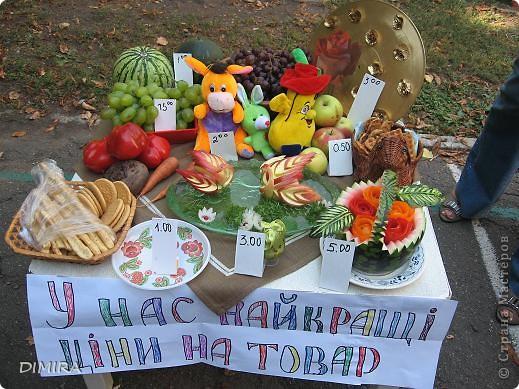 Поделки для осенней ярмарки в детском саду