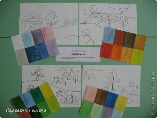 Работаю в детском саду почти 20 лет. За это время накопилось много дидактических игр по изодеятельности, сделанных своими руками. Эти игры можно применять в индивидуальной работе с детьми, закреплять пройденную тему и в диагностике. Предлагаю Вам несколько игр. Игры на развитие цветовидения. Собираем букет для Снегурочки (холодные) и для Солнечного Лучика (тёплые). фото 9