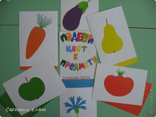 Работаю в детском саду почти 20 лет. За это время накопилось много дидактических игр по изодеятельности, сделанных своими руками. Эти игры можно применять в индивидуальной работе с детьми, закреплять пройденную тему и в диагностике. Предлагаю Вам несколько игр. Игры на развитие цветовидения. Собираем букет для Снегурочки (холодные) и для Солнечного Лучика (тёплые). фото 10