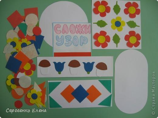 Работаю в детском саду почти 20 лет. За это время накопилось много дидактических игр по изодеятельности, сделанных своими руками. Эти игры можно применять в индивидуальной работе с детьми, закреплять пройденную тему и в диагностике. Предлагаю Вам несколько игр. Игры на развитие цветовидения. Собираем букет для Снегурочки (холодные) и для Солнечного Лучика (тёплые). фото 24