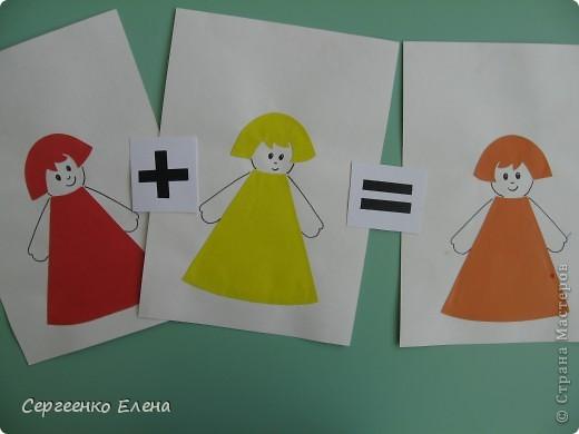 Работаю в детском саду почти 20 лет. За это время накопилось много дидактических игр по изодеятельности, сделанных своими руками. Эти игры можно применять в индивидуальной работе с детьми, закреплять пройденную тему и в диагностике. Предлагаю Вам несколько игр. Игры на развитие цветовидения. Собираем букет для Снегурочки (холодные) и для Солнечного Лучика (тёплые). фото 5