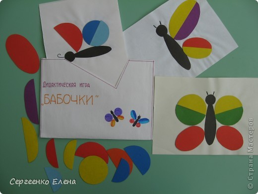 Дидактические игры своими руками для дошкольников по