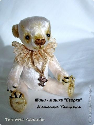 Мишка Егорка