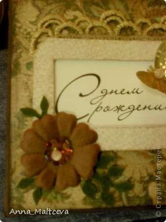 Привет всем! Теперь я с мужской открыткой. Её делала на заказ, но её у меня купила другая девушка, уж очень ей понравилась эта открытка. Первый раз делала такой формы. Вот ссылочка на МК http://www.liveinternet.ru/users/melkota/post175918211/ .  фото 2