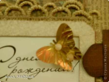 Привет всем! Теперь я с мужской открыткой. Её делала на заказ, но её у меня купила другая девушка, уж очень ей понравилась эта открытка. Первый раз делала такой формы. Вот ссылочка на МК http://www.liveinternet.ru/users/melkota/post175918211/ .  фото 3