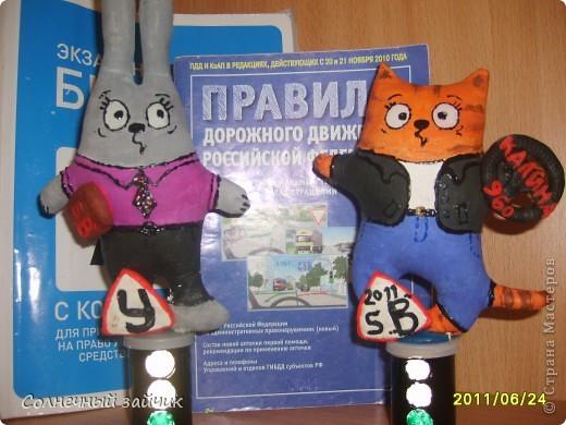 В июле я получила права !!!!! В подарок преподователю и инструктору подготовила вот такие подарки.