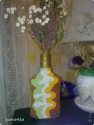 Декор предметов Аппликация Ваза из бутылки и бисера 2 Бисер фото 1.