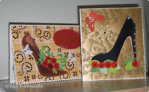 Картинки, туфелька открытка для мамы