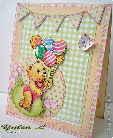 Картинках, открытка с днем рождения девочке 2 годика своими руками