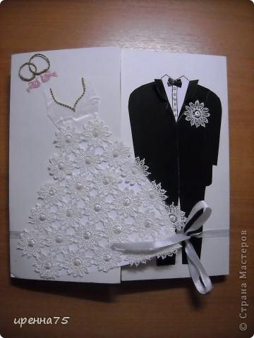 Открытка с квиллингом на свадьбу своими руками