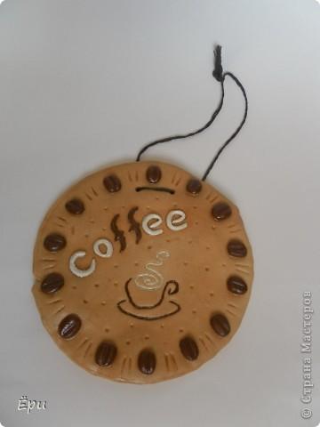 кофейные фантазии фото 4
