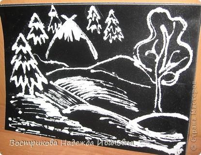 Рисование солью  сначала нужно сделать рисунок клеем ПВА на бумаге, затем засыпать всё солью, после высыхания стряхнуть лишнюю соль. фото 1
