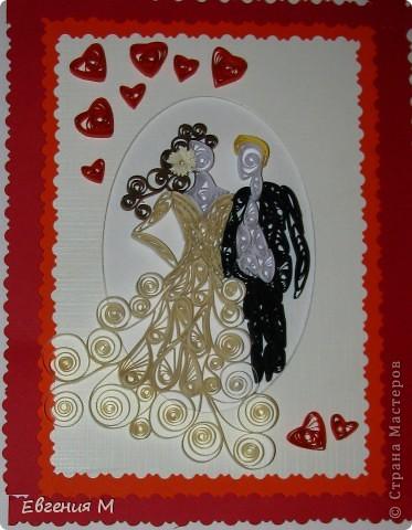Это подарок на свадьбу. конечно же с помощью квиллинга фото 1