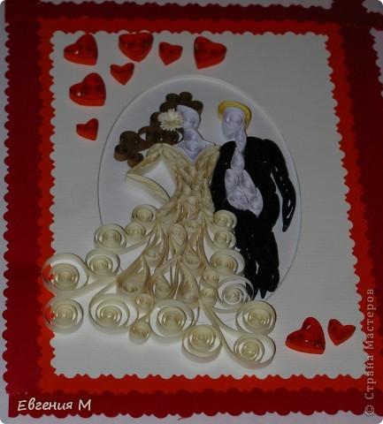 Это подарок на свадьбу. конечно же с помощью квиллинга фото 5