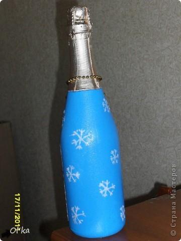 Девочки, здравствуйте! Мне поступает масса просьб о МК по декупажу новогодней бутылочки. Понимаю, что мой МК является третим в четвертой сотне подобных, но...... ПРОСЮТ. :) Сама-то я еще тот декупажник! Учиться и учиться мне еще. :) Эх.... Была не была! фото 9