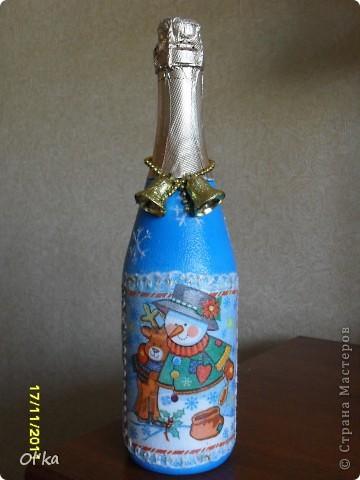 Девочки, здравствуйте! Мне поступает масса просьб о МК по декупажу новогодней бутылочки. Понимаю, что мой МК является третим в четвертой сотне подобных, но...... ПРОСЮТ. :) Сама-то я еще тот декупажник! Учиться и учиться мне еще. :) Эх.... Была не была! фото 8