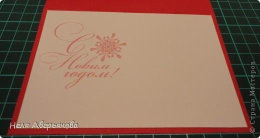 Сегодня получились быстрые открыточки.  фото 6