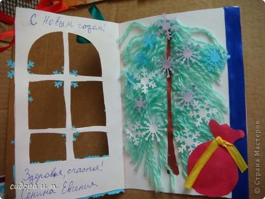Хочу поделиться своим долгожданным подарком ко дню учителя. Шла посылка 32 дня из Эстонии.И вот о чудо!Я её получила. фото 7