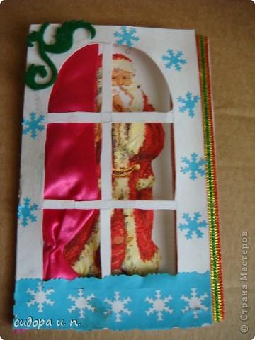 Хочу поделиться своим долгожданным подарком ко дню учителя. Шла посылка 32 дня из Эстонии.И вот о чудо!Я её получила. фото 9