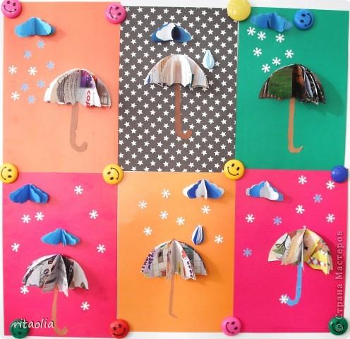 Вот с такими веселыми зонтиками никакой дождь не страшен :))) фото 1