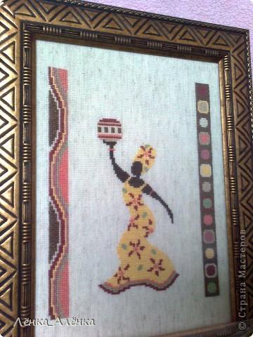 Танец Африки