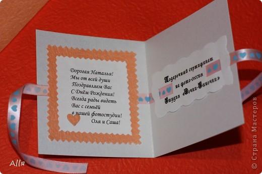 Еще одна открытка из моего любимого перламутрового картона. фото 2