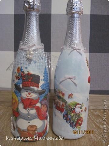 Вот и готовы мои новогодние бутылочки)) первый заказ! урррра!!! копейки, конечно (хорошая девочка заказала, стыдно было много брать)), но все равно приятно))) фото 1