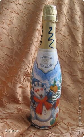Моя самая первая бутылочка (отредактировано помощником) фото 1