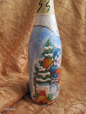 Моя самая первая бутылочка (отредактировано помощником) фото 3