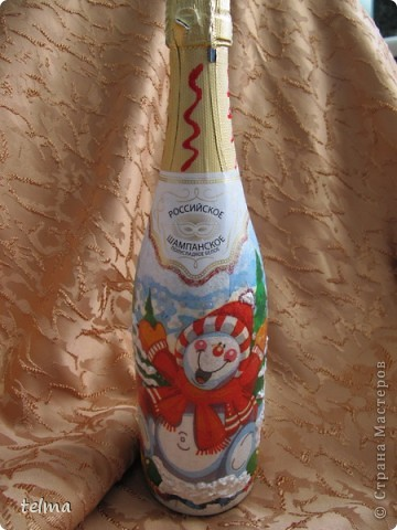 Моя самая первая бутылочка (отредактировано помощником) фото 4