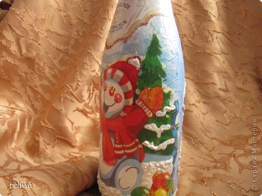 Моя самая первая бутылочка (отредактировано помощником) фото 5