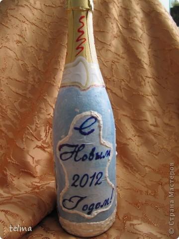 Моя самая первая бутылочка (отредактировано помощником) фото 6