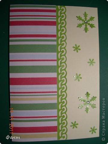 открытки к Новому году фото 5