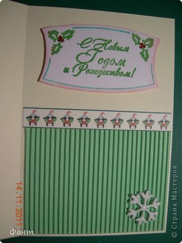 открытки к Новому году фото 6